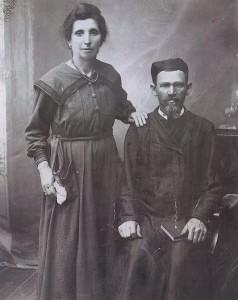 Rachel and Zaylik Wadovska (Helen, Nana, and Halina's grandparents)