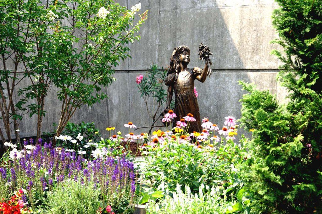 Alina Garden