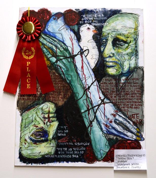 2016 Art Contest Winners | Virginia Holocaust Museum