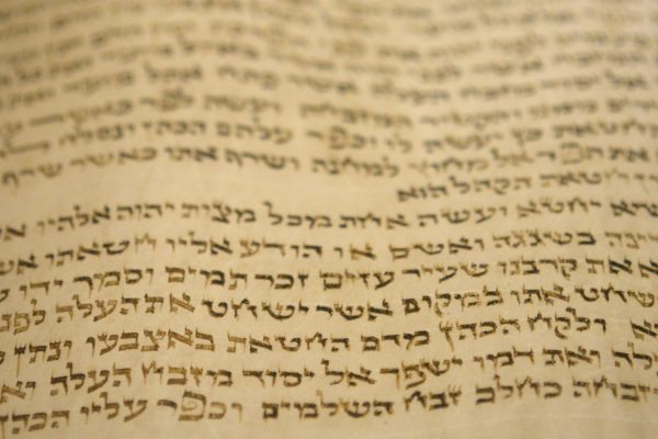 Torah (Lithuanian) 2