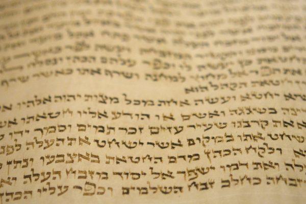 Torah (Lithuanian) 2